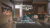 智鉉寓的戲劇 - 戀愛雖然麻煩更討厭孤獨:CA202007150029.jpg