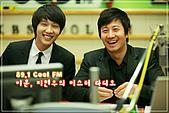 智鉉寓 的廣播 - Mr Radio:352 Mr radio.jpg