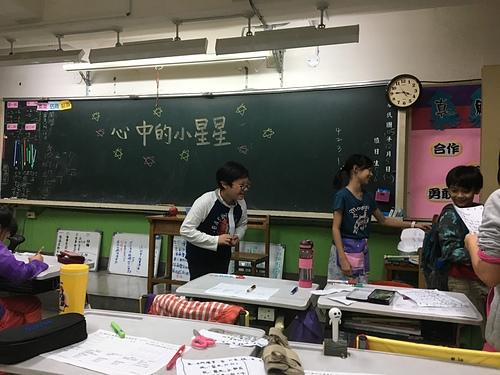 2016-12-10 152208.JPG - 綜合活動