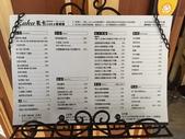 台中市北屯區ZaKa札卡餐酒館美食體驗分享~劉小瞳0952290359:台中市北屯區ZaKa札卡餐酒館美食體驗分享~劉小瞳0952290359