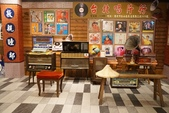 台北西華飯店暑期限定「永樂西華町」:台北西華飯店暑期限定「永樂西華町」119.JPG