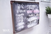 疍宅(蛋宅)EggHost Cafe搗蛋工作室:蛋宅EggHost Cafe搗蛋工作室102.jpg
