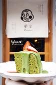 疍宅(蛋宅)EggHost Cafe搗蛋工作室:蛋宅EggHost Cafe搗蛋工作室115.jpg