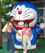 Onuma Koen & Hakodate ~:Doraemon