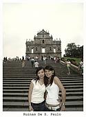Macau ~:Ruinas De St. Paul ~