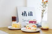 稍甜Syrupless人氣千層蛋糕專賣店:稍甜Syrupless108.jpg