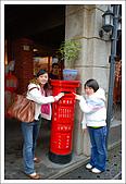 宜蘭國立傳統藝術中心:Mail Box.jpg