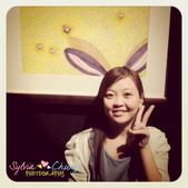 Self Portrait:Bunny ears