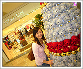 *~ Cherish Moments ~*:Love Bear Christmas Tree