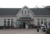 Onuma Koen & Hakodate ~:Onuma Koen Station ~