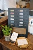 士林穀嶼—麵包 咖啡 雜貨:穀嶼—麵包‧咖啡‧雜貨111.jpg