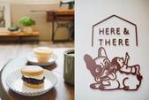 HERE & THERE這裡那裡大稻埕咖啡甜點麵包西餅店:HERE & THERE這裡那裡大稻埕咖啡甜點麵包西餅店99.jpg