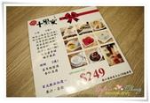 十里安精緻手作麵館 (慶城店):9(1).JPG
