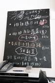 Oncepoon:ONCEPOON台北咖哩飯104.jpg