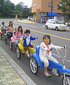 Onuma Koen & Hakodate ~:The Dragon Cycle ~