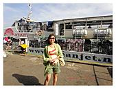 Phillipines ~ Cebu 宿霧:Heading to Bohol Island