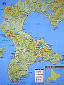 Onuma Koen & Hakodate ~:Hokkaido Map ~