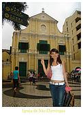 Macau ~:Igreja de Sao Domingos ~