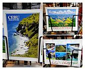 Phillipines ~ Cebu 宿霧:Postcard