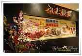 上閤屋-台北南京店:1.JPG