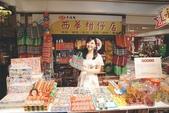 台北西華飯店暑期限定「永樂西華町」:台北西華飯店暑期限定「永樂西華町」010.jpg
