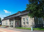 Hokkaido ~:Biei Station ~