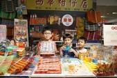 台北西華飯店暑期限定「永樂西華町」:台北西華飯店暑期限定「永樂西華町」104.JPG
