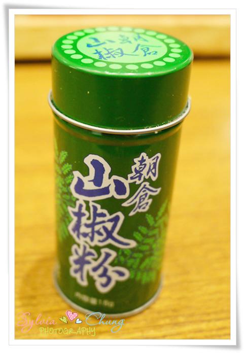 大戶屋 (微風台北車站店):