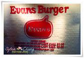 Evans Burger 伊凡斯漢堡:
