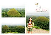 Phillipines ~ Cebu 宿霧:Chocolate hills