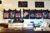 原月日式頂級:原月燒烤5.JPG
