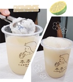 大王冰鋪:宜蘭大王冰鋪101.jpg