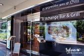 D'Xchange迪思莊園餐酒館:DXchange Bar001.JPG