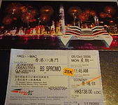 Macau ~:Ticket ~