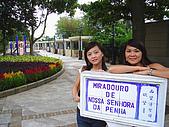 Macau ~:Miradouro De Nossa Senhora Da Penha ~