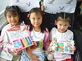 Onuma Koen & Hakodate ~:3 Little Artists ~