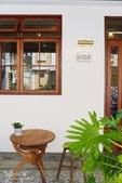 旧宅在 板橋舊宅咖啡廳:旧宅在板橋咖啡102.jpg