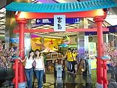 Macau ~:Lotus Plaza ~