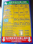 Hk Ocean Park ~:Ticket Rate ~
