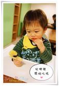 Let's Eat 吃義燉飯:14.JPG