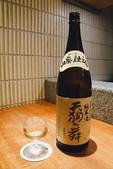光琳割烹日本料理:光琳割烹日本料理124.jpg