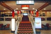 圓山大飯店金龍餐廳:圓山飯店金龍廳100.jpg