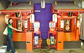 Hokkaido ~:Fox Temple ~