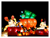 2011 Lantern Festival ~ Yr of Rabbit: