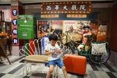 台北西華飯店暑期限定「永樂西華町」:台北西華飯店暑期限定「永樂西華町」107.JPG