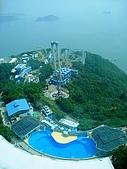 Hk Ocean Park ~:Tower ~