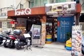 TankQ Cafe & Bar:TankQ1.JPG