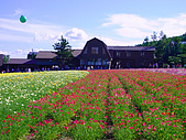 Hokkaido ~:Hanabito Field  ~