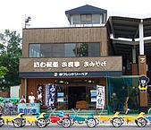 Onuma Koen & Hakodate ~:Cycle Rental ~