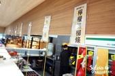 貴族世家牛排鮮饌館(新莊體育館店):貴族牛排032.JPG